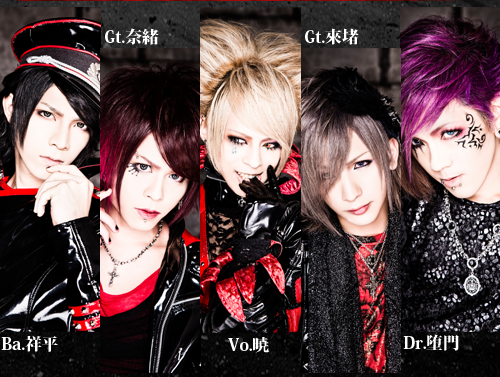 <Source:アルルカン Official Website>