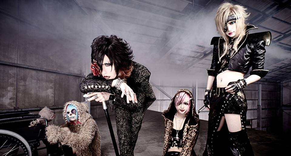 <Source:MEJIBRAY Official Facebook>