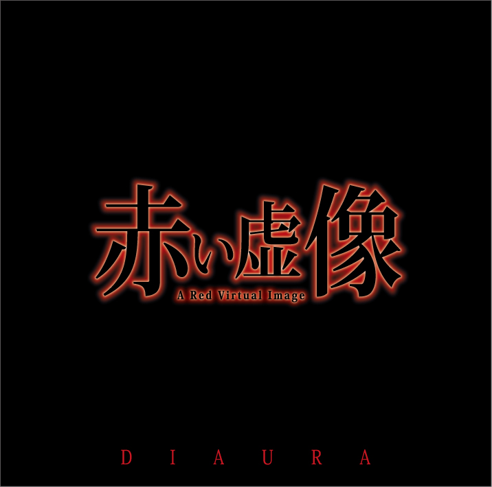 〈Source: DIAURA Official Website〉