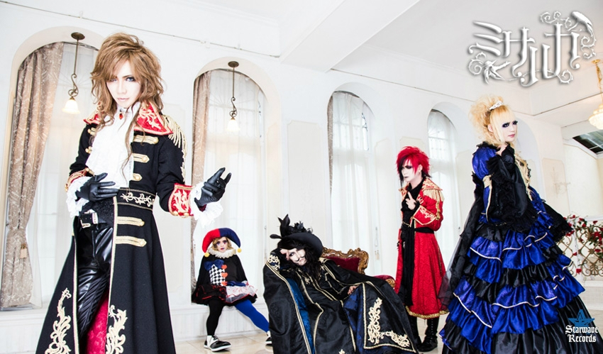 <Source:ミサルカ Official Website>