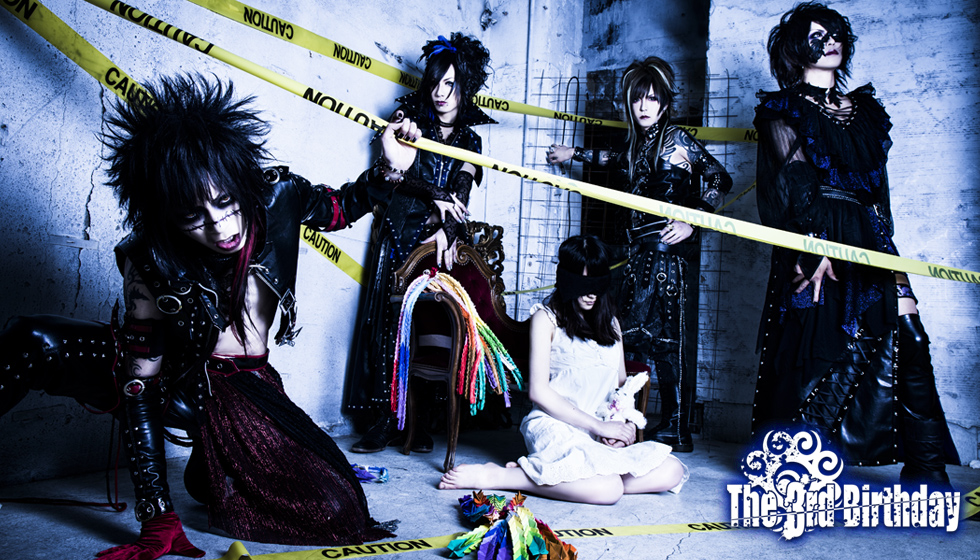 <Source:The 3rd Birthday Official Website>
