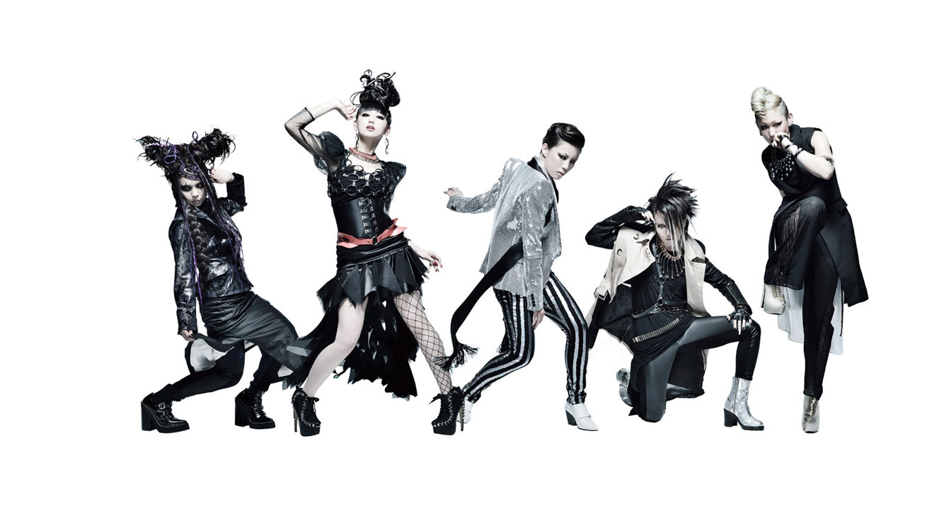<Source:exist†trace Official Website>