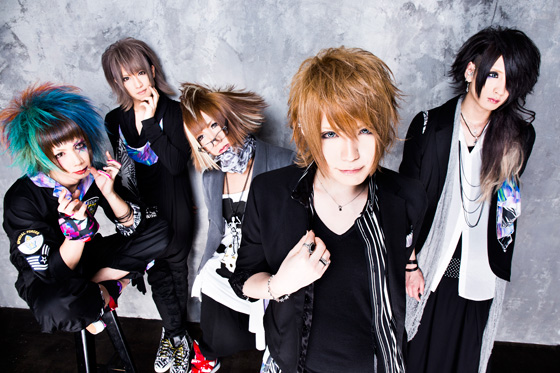 <Source:ユナイト Official Website>