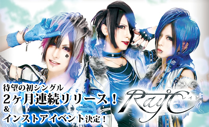 <Source:Ray℃ Official Website>
