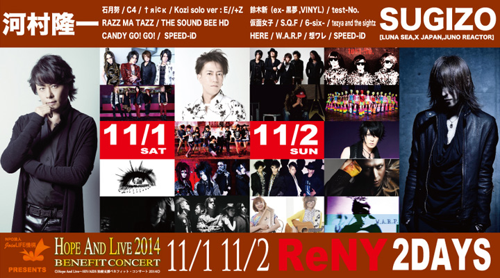 <Source:Hope And Live Official Website>
