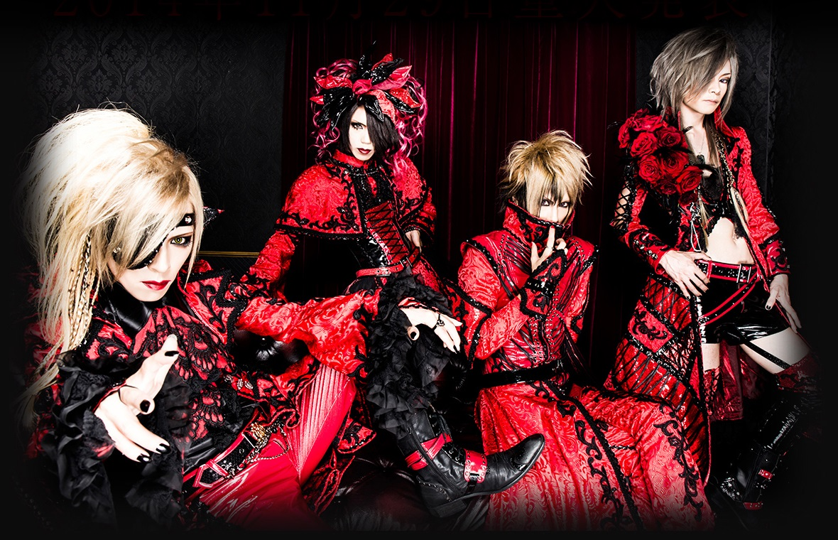 <Source:CELL Official Website>