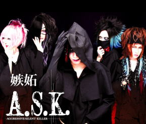 <Source:A.S.K. Official Website>