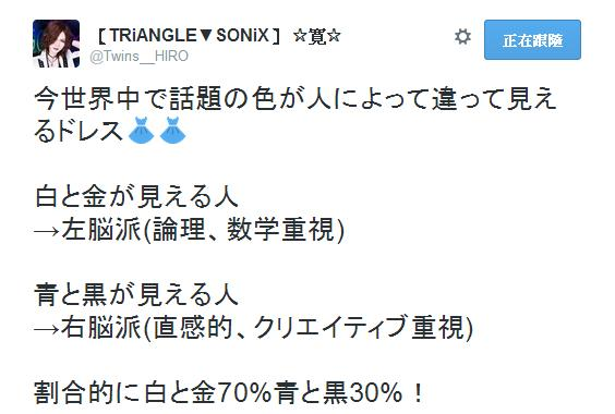 <Source:【TRiANGLE▼SONiX】 寛  Twitter>