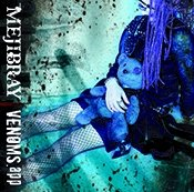 <Source: MEJIBRAY Official Website>