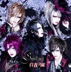 <Source: Synk;yet Official Website>