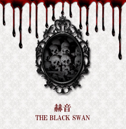 <Source:THE BLACK SWAN Official Website>