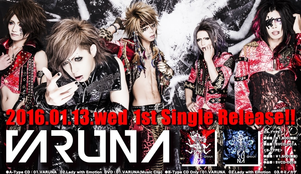 <Source:SHIVA Official Website>