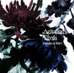 <Source:Agitation Clysis Official Website>