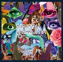 <Source:DADAROMA Official Website>