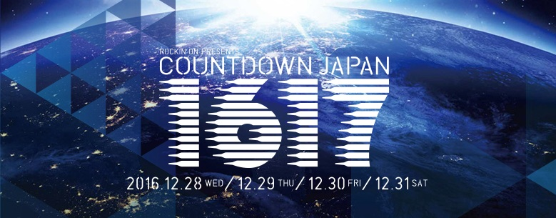 <Source:COUNTDOWN JAPAN Official Website>