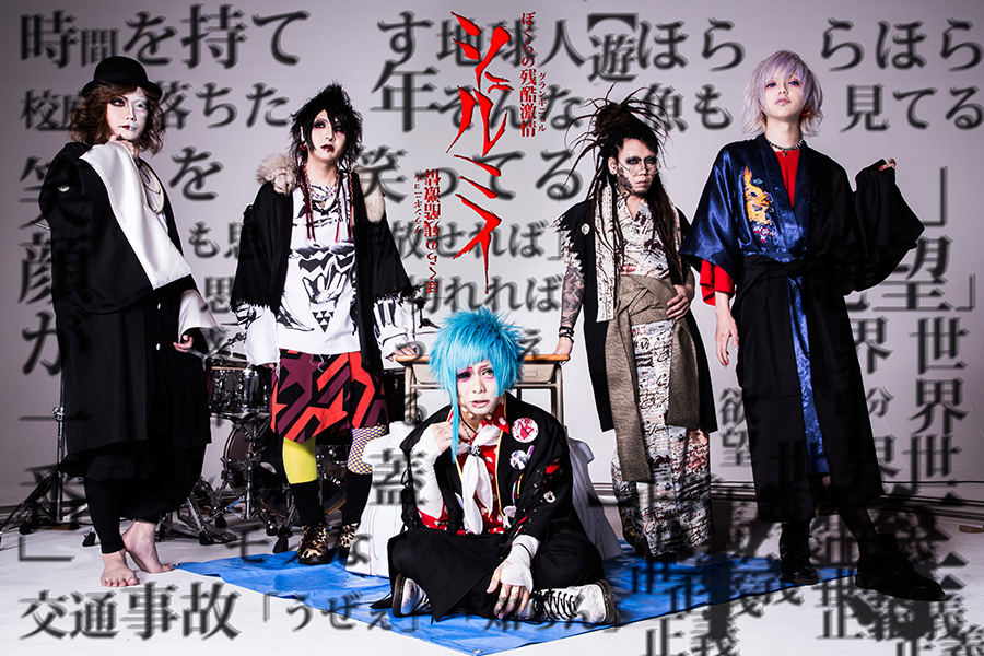 <Source:シェルミィ Official Website>