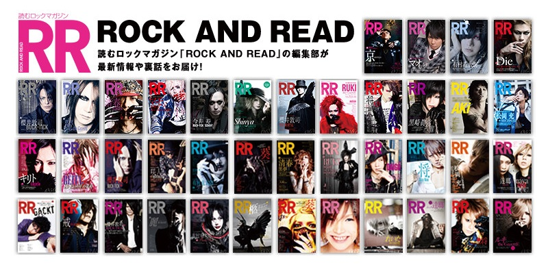 <Source:ROCK AND READ Official Ameblo>
