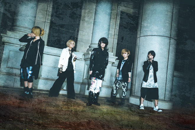 〈Source﹕vistlip Official Website〉