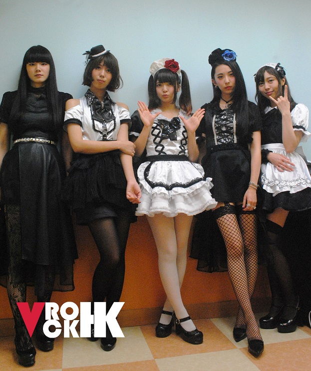 BAND-MAID_upload