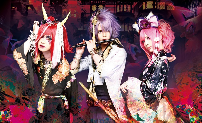 <Source:龍-OROCHI- Official Website>