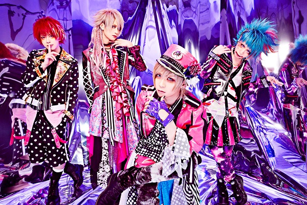 <Source:POIDOL Official Website>