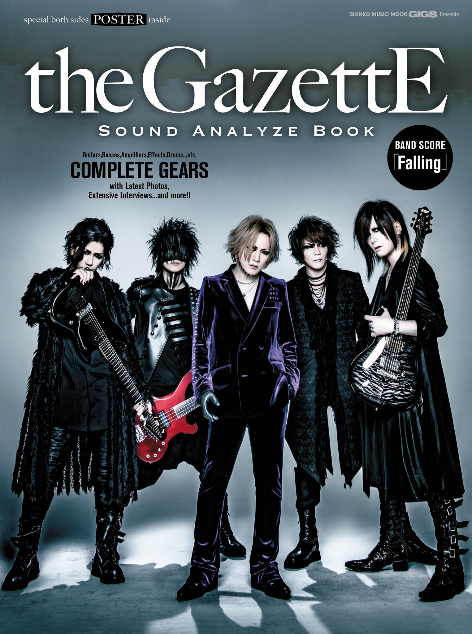 <Source:the GazettE Official Twitter>