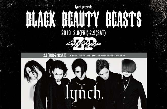 lynch. Black Beauty Beast