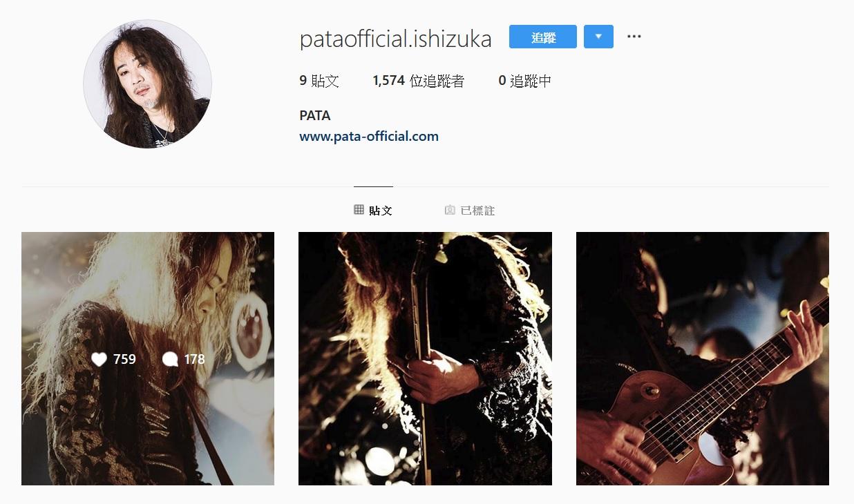 <Source:PATA Official Instagram>