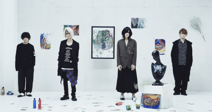 <Source:Plastic Tree Official Website>