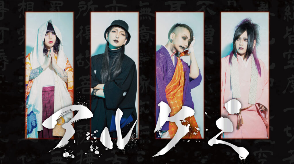<Source:アルケミ Official Website>
