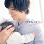 BREAKERZ推新曲〈I love my daughter〉 DAIGO與女兒「OKHKE」