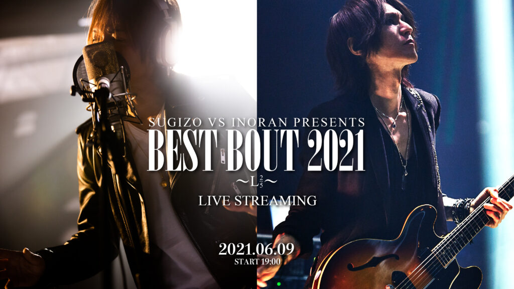 BESTBOUT2021_FIX