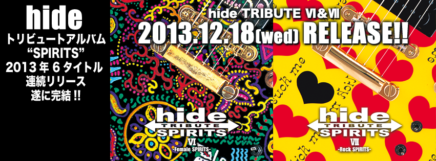 <Source:Hide TRIBUTE SPIRITS official faceook>