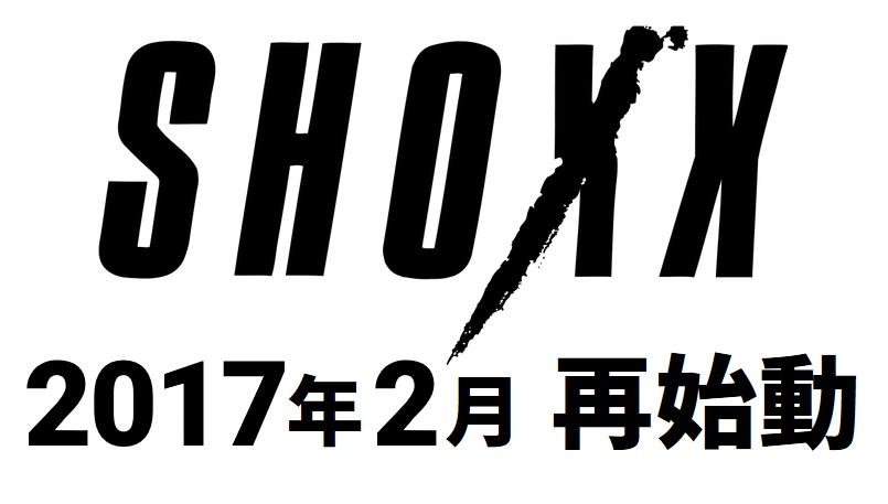 <Source: SHOXX Official Website>
