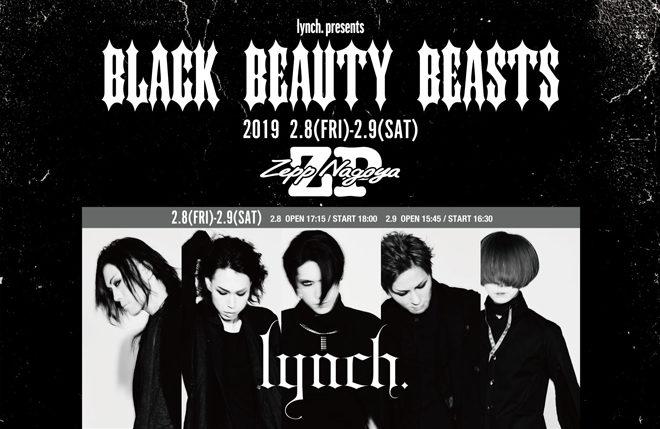 lynch. Black Beauty Beast