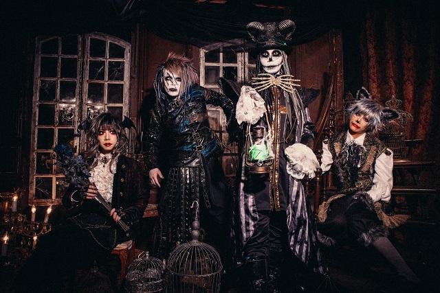<Source:Leetspeak Monsters Official Website>