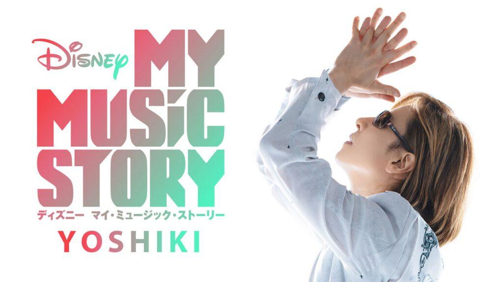 YOSHIKI MY MUSIC STORY