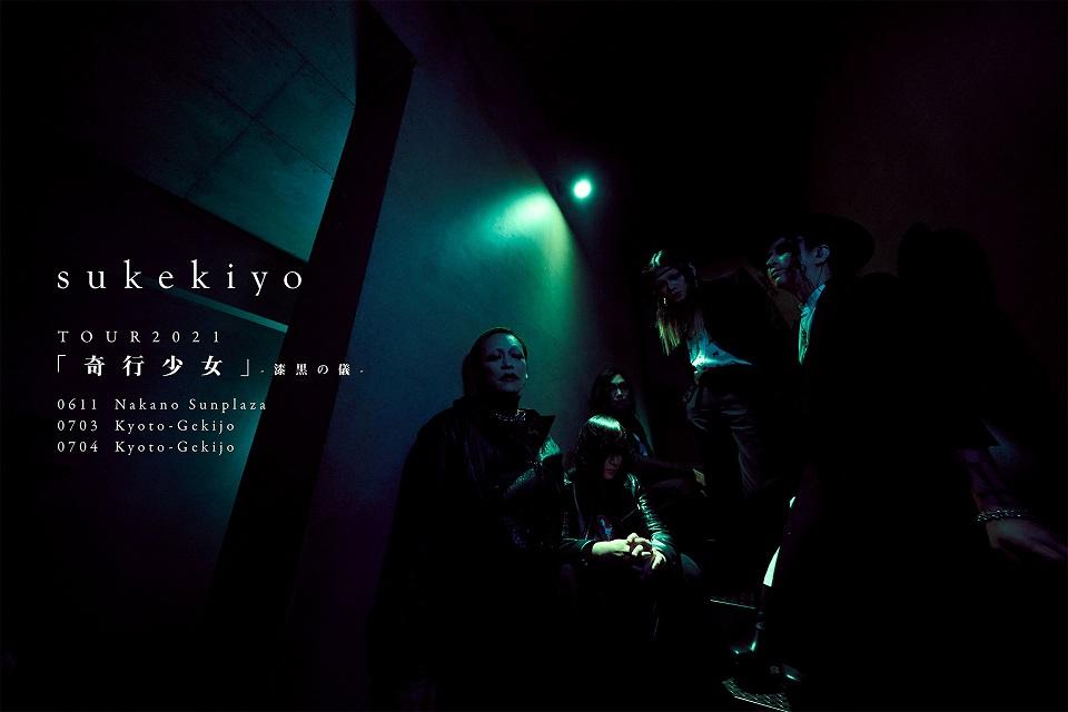 <Source:sukekiyo Official Website>