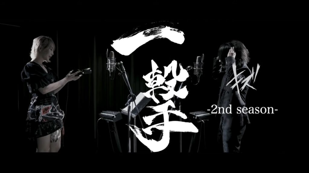 <Source:キズ Official YouTube Channel>